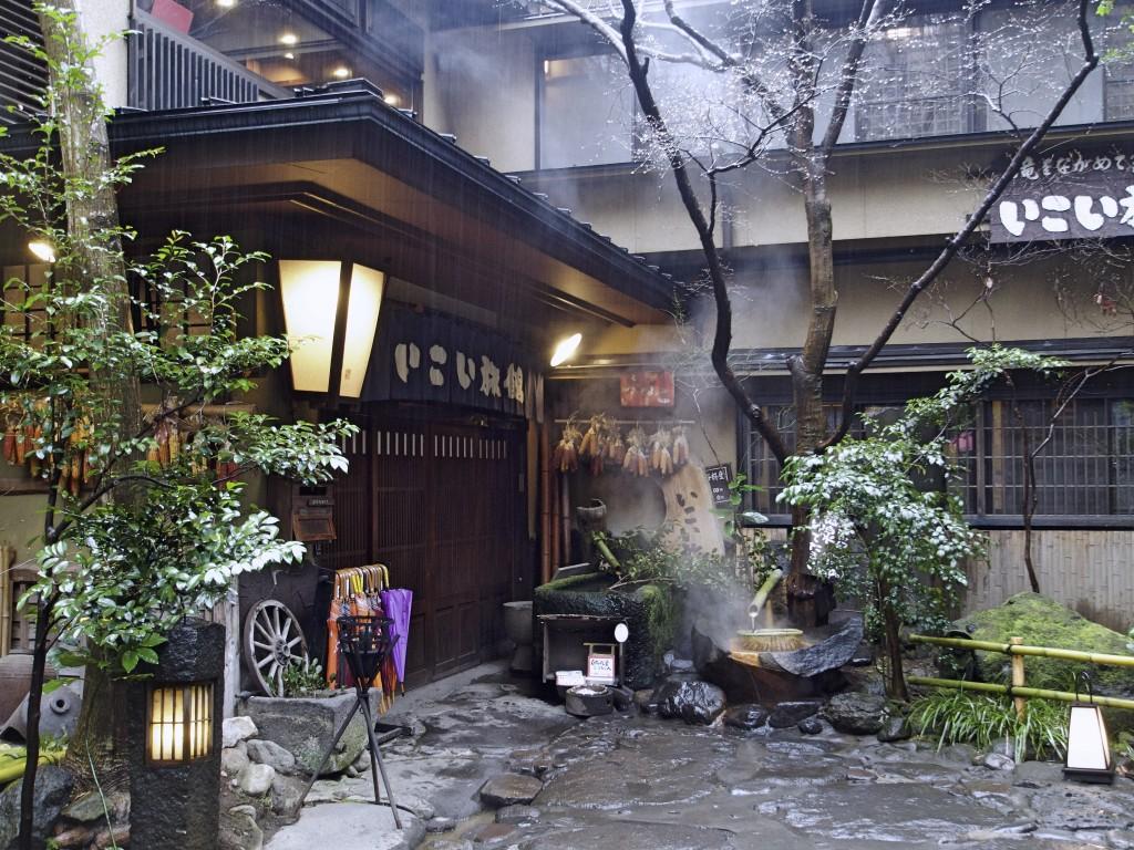 Kurokawa Onsen10