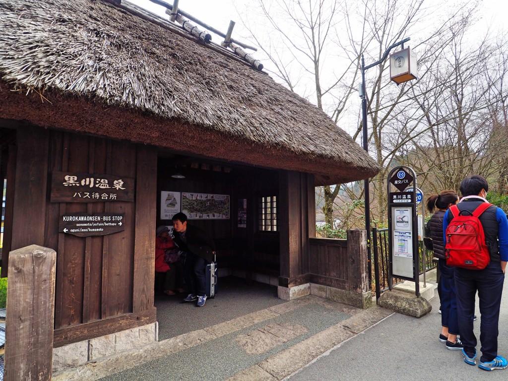 kurokawaonsen bus stop