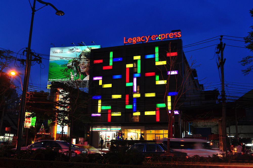 Legacy-Express2
