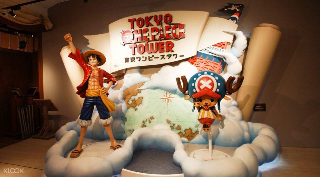 東京海賊王塔