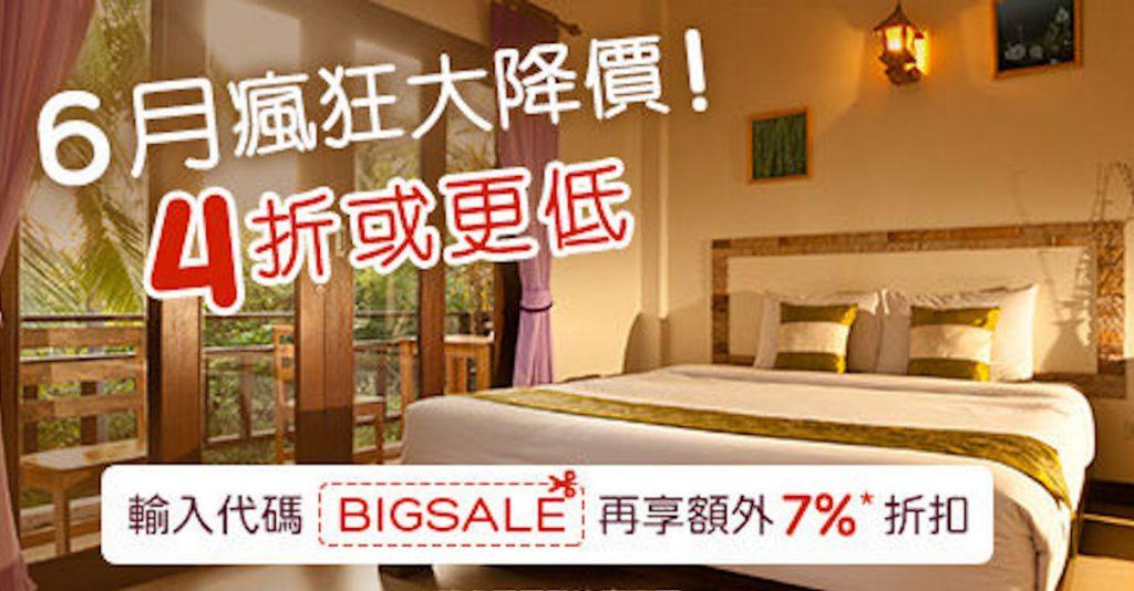 hotelscom