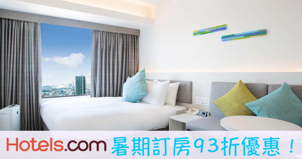 hotels.com1