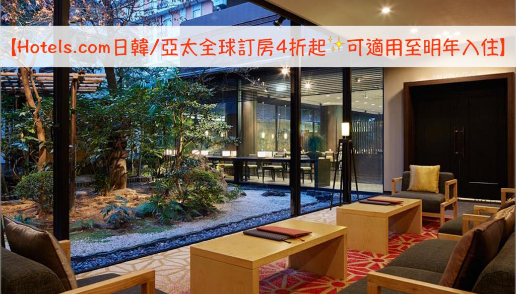 hotels.com-